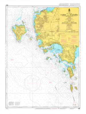 Thailand Nautical Chart: #115: Ao Sattahip