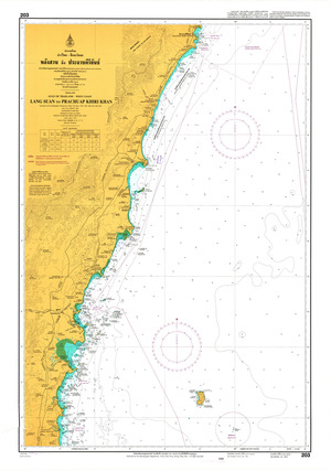 Thailand Nautical Chart: #203