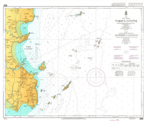 Thailand Nautical Chart: #255