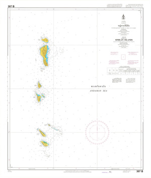 Thailand Nautical Chart: #307B: Similan Islands